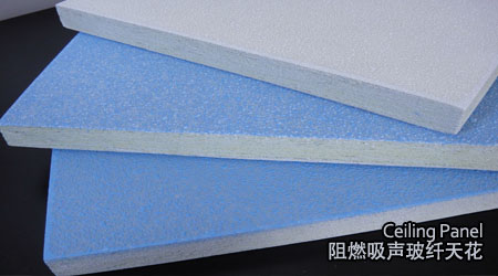 FR Class A Fiberglass Acoustical Ceiling Panel