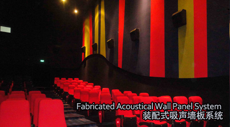 Fabricated Acoustical Wall Panel System