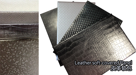 leather soft-covered panel