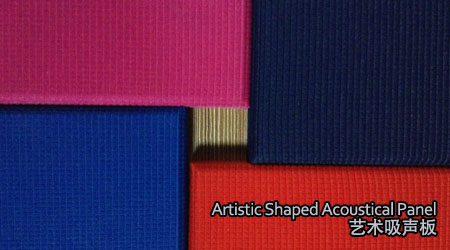 Artistic Shaped Acoustical Panel