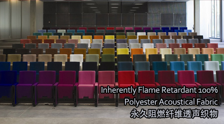 Inherently Flame Retardant 100% Polyester Acoustical Fabric